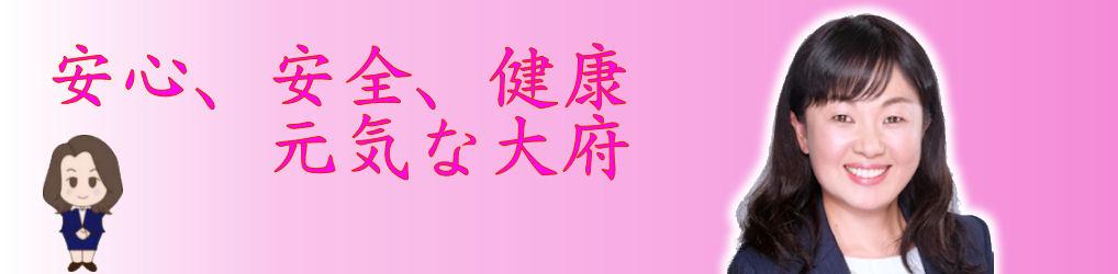 木下ひさ子のページ